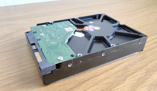 ストレージ(SSD/HDD)の性能の見方と選び方【初心者必見】