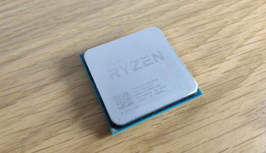 CPUの性能の見方と選び方【初心者必見】