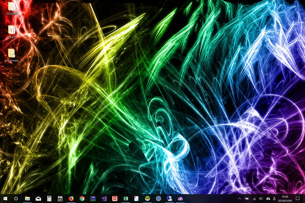 フリーソフトを使ったデスクトップを整理するたった2つのコツを紹介