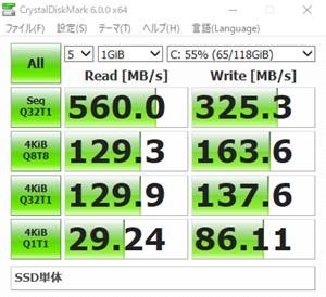 SSD(ADATA)単体