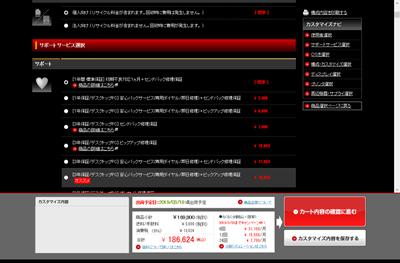 カスタマイズ・お見積り G-Tune -ハイエンド ゲームPC ブランド- 2019-03-13