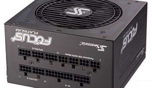 BTOパソコンで電源ユニットをカスタマイズできるBTOメーカー紹介