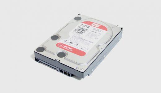 バックアップにおすすめなHDDの紹介!外付け・ポータブル・内蔵HDD