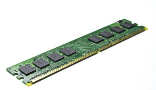 ゲーミングPCのメモリ容量はどのくらい必要なのか推奨動作環境から考察