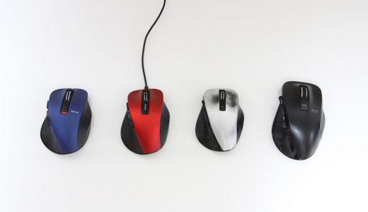 おすすめのマウスや選び方を紹介!【マウス初心者必見】