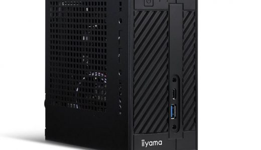 コンパクトなBTOパソコンを紹介!小型PCにこだわる方必見!