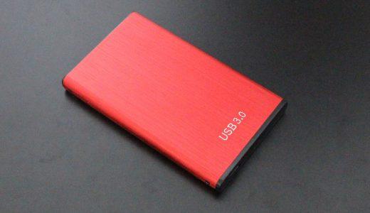 2日で故障したポータブルHDD。買ってはいけない無名メーカー【注意喚起】