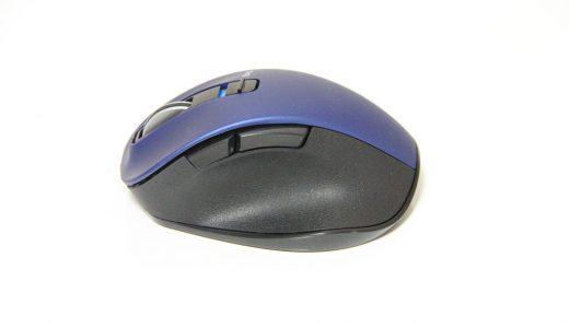 マウスのサイドボタンについて解説!進む・戻るボタンは便利