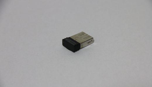 キーボードの接続方式について(Bluetooth・無線・有線)
