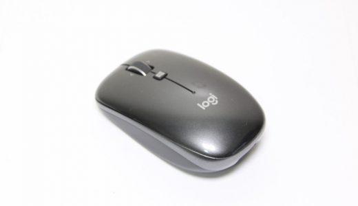 【ロジクール M557GRマウスレビュー】薄型Bluetoothマウスで持ち運びに便利