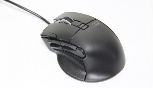 【エレコム M-DUX30BKマウスレビュー】10ボタンの格安ゲーミングマウス