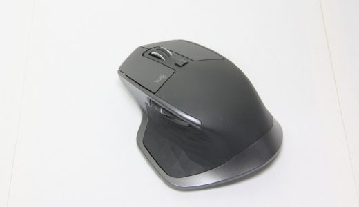 【ロジクール MX Master 2S MX2100sGRマウスレビュー】3台のデバイス接続とデバイス間をシームレスで移動するFLOW機能が魅力