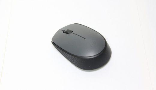 【ロジクール M170/M171マウスレビュー】受信レシーバー格納機能付きのシンプルなマウス