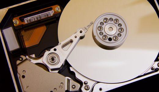 復元ソフト『Recoverit』の使い方を徹底レビュー!誤操作のデータ削除時の強い味方