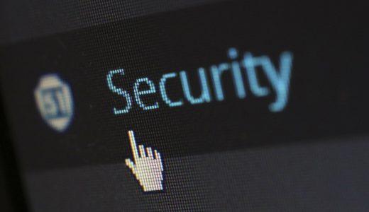 ノートパソコンのセキュリティについて解説!ソフト面とハード面