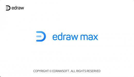 フローチャート作成なら『Edraw Max』【Mac, Linuxにも対応】