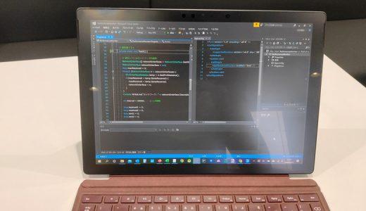 プログラミングに必要な目安スペックを徹底解説!プログラミング歴約10年の私が解説