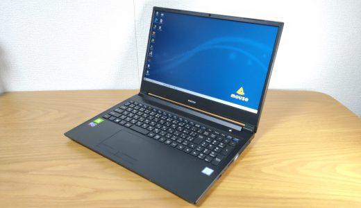 【マウス m-Book K レビュー】SSDとHDDの2つのストレージを搭載した大容量ノートPC