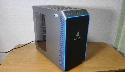 【ドスパラ GALLERIA RM5R-G60S レビュー】約10万円でGTX 1660 SUPERを搭載した高コスパゲーミングPC