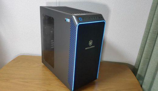 【ドスパラ GALLERIA XA7C-R37】幅広い3Dゲームを快適に楽しめるハイエンドなGPU:RTX 3070を搭載したゲーミングPC