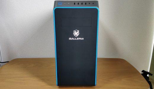 【ドスパラ GALLERIA XA7C-G60S レビュー】約13万円で高性能CPU, ミドルGPU(GTX 1660 SUPER)を搭載したゲーミングPC