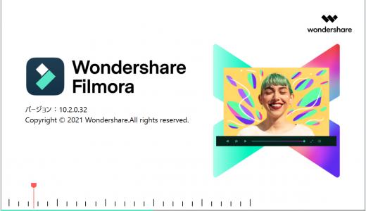 Filmoraの無音検出と自動カット機能を徹底解説【カット作業8割以上短縮】