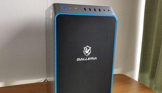 【ドスパラ GALLERIA XA7R-R37 レビュー】約21万円で幅広いゲームで高FPS、高画質設定でも快適な高性能ゲーミングPC