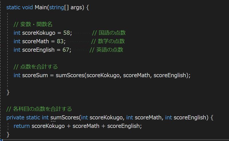 プログラミング 英語2