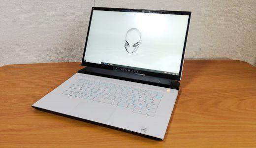 【DELL Alienware m15 R3 レビュー】高い冷却性能で高パフォーマンスを発揮し続けるゲーミングPC