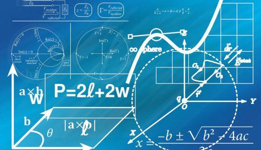 プログラミングに数学は必要?【ダメでもOK・実体験】