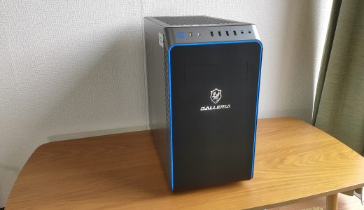 【ドスパラ GALLERIA RM5R-R36 レビュー】約15万円で重めのゲームまで快適にできるミドルレンジゲーミングPC