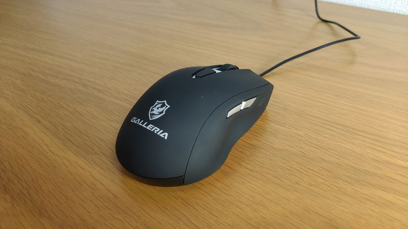 mouse_right_side