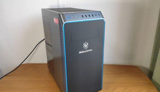 【GALLERIA XA7R-67XT 3700X レビュー】20万以内で買えるAMDのハイエンドCPU&GPU搭載ゲーミングPC