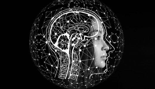 AI・人工知能プログラミングについて【初心者向け】