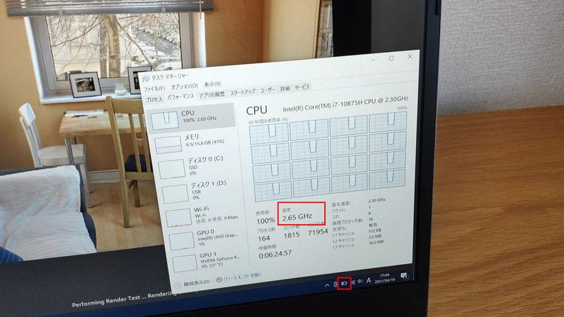 ゲーミングPC_デスクトップ_ノート_どっち クロック周波数_バッテリー未接続時