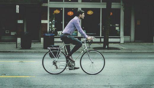 自転車通勤・通学でノートパソコンを持ち運ぶ最適な方法【振動NG】