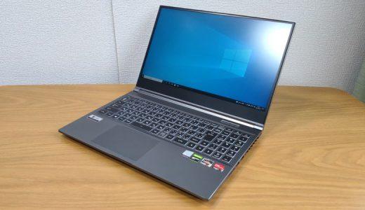 【ドスパラ GALLERIA RL5R-G50T レビュー】約11万円のライトゲーマー向けのゲーミングノートPC