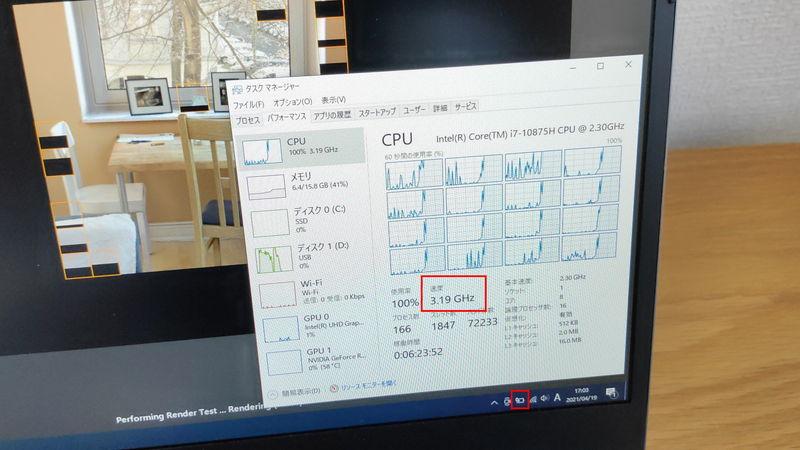 ゲーミングPC_デスクトップ_ノート_どっち クロック周波数_バッテリー接続時