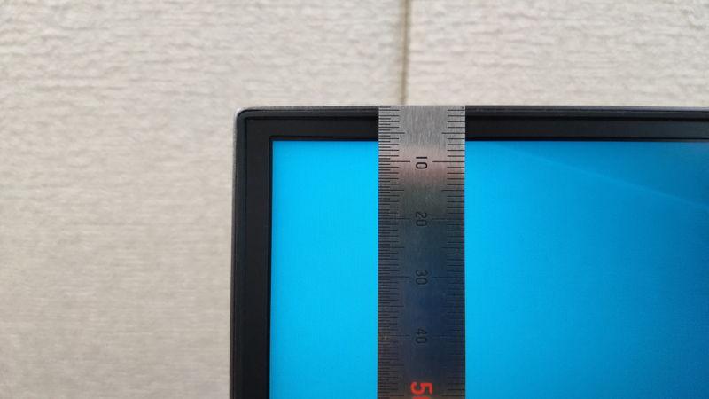 GALLERIA RL5R-G50Tのベゼルの縦の長さ