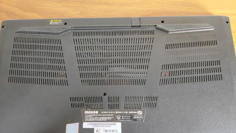 G-Tune E5-144の吸気口・排気口