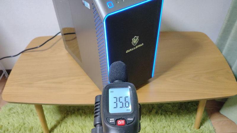 GALLERIA RM5R-G60Sのファン静音性のベンチマーク結果(高負荷時)