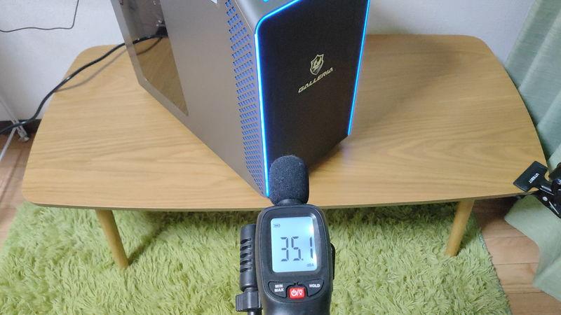 GALLERIA RM5R-G60Sのファン静音性のベンチマーク結果(アイドル時)