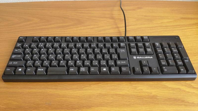 GALLERIA RM5R-R36付属のキーボード