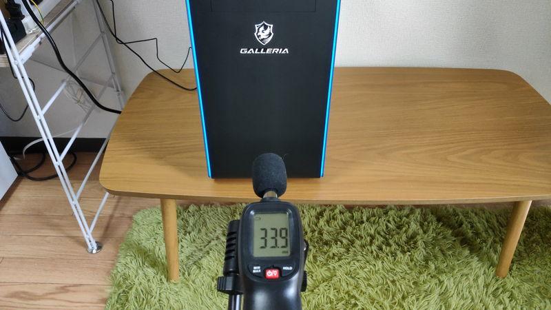 GALLERIA XA7C-G60Sのファン静音性のベンチマーク結果(高負荷時)