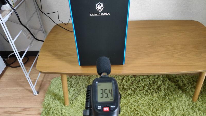 GALLERIA XA7C-G60Sのファン静音性のベンチマーク結果(アイドル時)