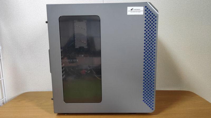 GALLERIA XA7C-G60Sの真横