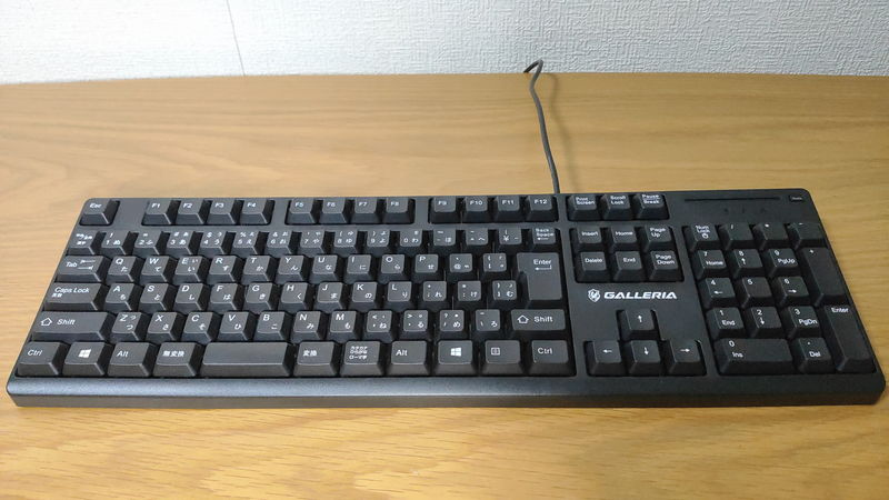 GALLERIA XA7C-R37付属のキーボード