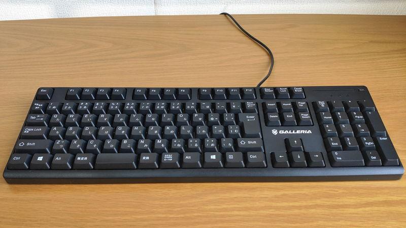 GALLERIA XA7R-67XT 3700X付属のキーボード
