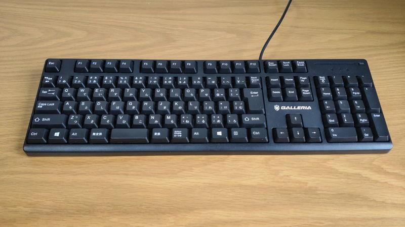GALLERIA XA7R-R37付属のキーボード