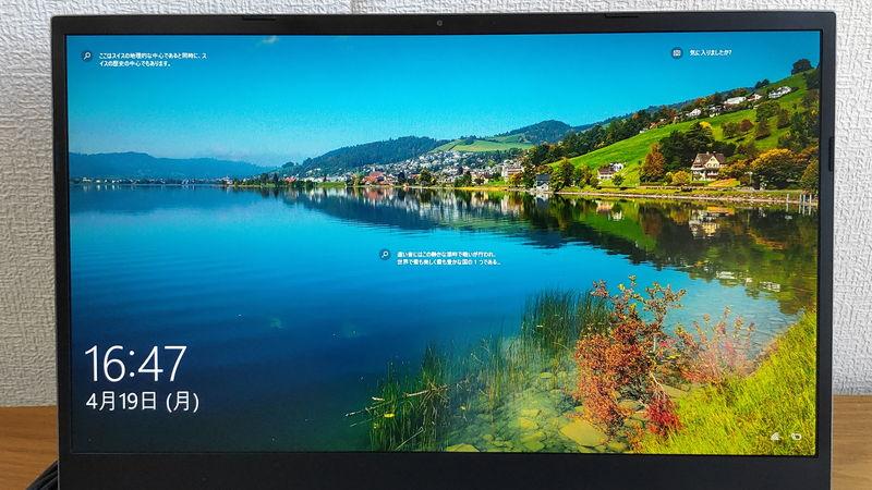 GALLERIA XL7C-R36のデスクトップ画像